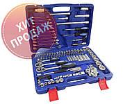 Набор инструментов KINGTUL KT121 (121 предметов)