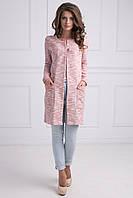 Кардиган розового цвета с накладными карманами