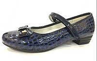 Детские синие школьные туфли для девочек ТОМ.М. Размеры: 35 36