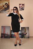 Офисное платье француз батал с воротничком