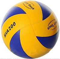 Бесшовный волейбольный мяч Микаса МВА 200 MS 0162, размер официальный HN
