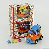 Машинка логическая игра сортер Joy Toy 2206 A
