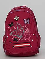 Ранец школьный для девочки. Рюкзак с ортопедической спинкой. Высокое качество. Яркий дизайн. Код: КДН468