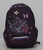 Небольшой детский рюкзак. Качественный рюкзак. Ортопедическая спинка. Купить в интернете рюкзак. Код: КДН470