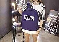 Стильный и очень яркий рюкзак. Современный тканевый рюкзак `Touch`. Молодежный рюкзак. Купить. Код: КДН471