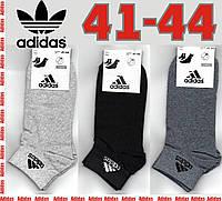 "Носки мужские демисезонные ""Adidas""  ассорти 41-44р. короткие  НМД-385"