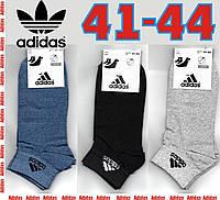 "Носки мужские демисезонные ""Adidas""  ассорти 41-44р. короткие  НМД-386"