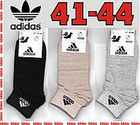"Носки мужские демисезонные ""Adidas""  ассорти 41-44р. короткие  НМД-387"