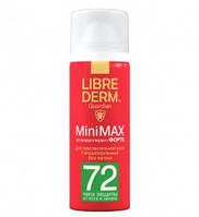Антиперспирант ФОРТЕ MiniMAX 72 часа защиты от пота и запаха
