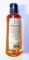 Очищающее средство для лица, Сандал и мед, Кхади / Herbal Face Wash Sandalwood & Honey, Khadi / 210 ml
