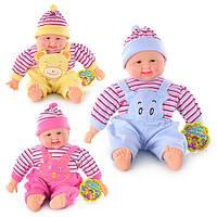 Интерактивная кукла-пупс  X 2408-5  Хохотун,  52см