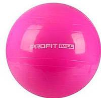 Мяч для фитнеса - 65 см Profit Ball MS 0382, 6 цветов