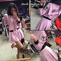 Женский стильный костюм,кофта+юбка, 2 цвета