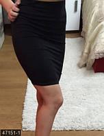 Классическая облегающая женская юбка карандаш по колено с завышенной талией стрейч коттон