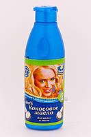 Parachute Parachute Кокосовое масло для волос и тела, 1000 мл