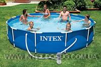 Каркасный бассейн Intex(Интекс) 56996 Metal Frame Pool (366 х 76 см) + фильтрующий насос киев