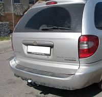 Фаркоп на Dodge Grand Caravan (2001-2008)
