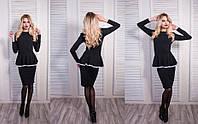 Женское деловое платье с баской 08247