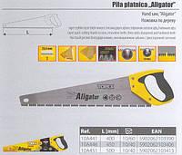Ножовка по дереву Aligator 10A446