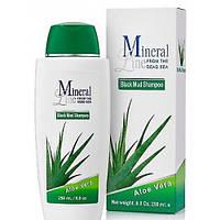 Шампунь из черной грязи Mineral Line Aloe Vera, 250 мл + кондиционер для волос в подарок!!!