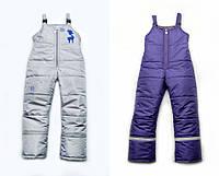 Детские зимние штаны-полукомбинезон (р.110-128)