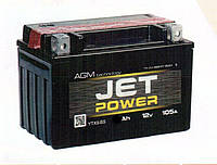 Мотоаккумулятор гелиевый 6 мтс 20 Jet Power AGM