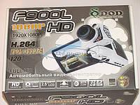 Видеорегистратор DOD F900LHD 1920x1080 Full-HD