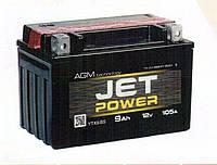 Мотоаккумулятр гелиевый 6 мтс 9 Jet Power AGM