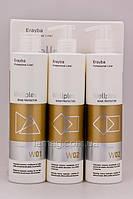 Erayba Professional Erayba Wellplex Набор для лечения и восстановления волос после окрашивания и осветления