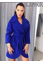 Пальто кашемировое женское Синее на запах