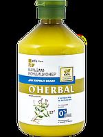 Бальзам O'Herbal для жирных волос