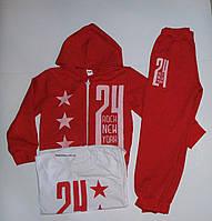 Спортивный костюм 3-ка на девочку красный 32 р Украина.