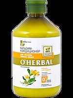 Бальзам O'Herbal для объема тонких волос