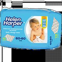 """Одноразовые пеленки """"Helen Harper"""" 60x60 в упаковке 10 шт."""