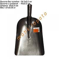 Лопата большая совковая МАТиК из рельсовой стали (ЛБС)