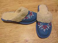 Тапочки женские кожаные