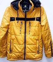 Стильная куртка для мальчика-подростка