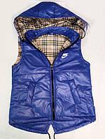 Стильная жилетка для мальчика Nike1160