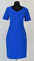 Женское платье с имитацией кармана