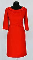 Строгое женское платье большого размера