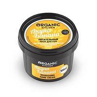 """Крем для рук питательный """"Акуна Банана"""" Organic Shop"""