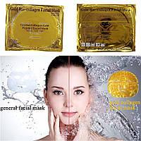 Золотая увлажняющая маска для лица с коллагеном GOLD Bio-collagen