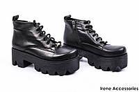 Ботинки женские кожаные Guero (ботильоны на тракторной подошве, байка)