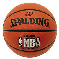 Баскетбольный мяч Spalding Silver NBA р. 7 (30 01592 01 0017)