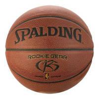 Баскетбольный мяч Spalding Rookie Gear Composite Leather (детский) р. 5 (3001599011317)