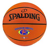 Баскетбольный мяч Spalding Rookie Gear Spalding (детский) р. 5 (3001599011315)