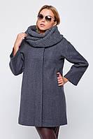 """Пальто зимнее """"Ирэн"""" с шарфом-трубой серое XL"""