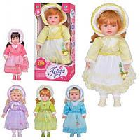 Интерактивная кукла Герда M 1248 U/R, 16 функций, 100 фраз, русская озвучка, высота 56 см, 5 моделей