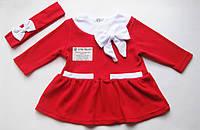 Детское платье с повязочкой хлопок 100%