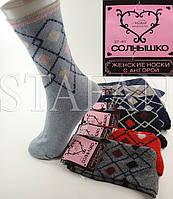Женские шерстяные носки оптом DZ-02_602 Z. В упаковке 12 пар